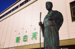 福島県南高校演劇コンクールへ